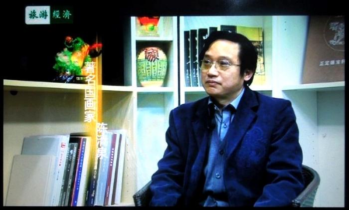 中国财富网《中国美术人物:著名画家陈清泉》