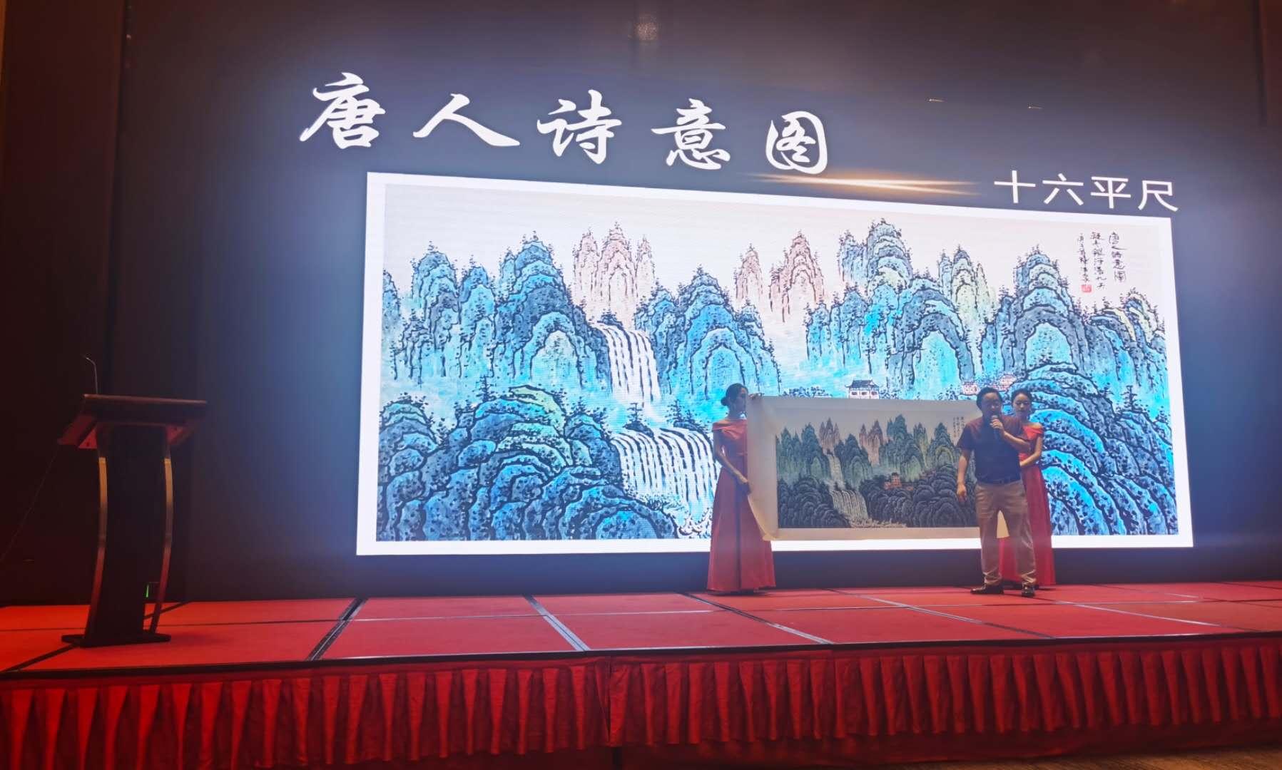 2020陈清泉作品全国巡回展济南站