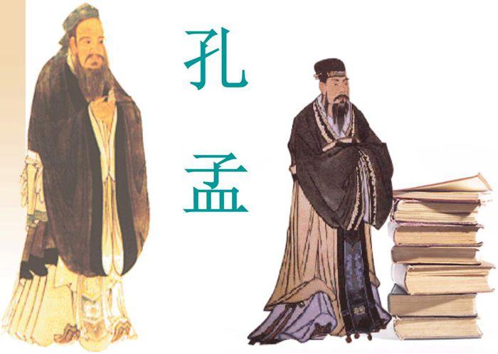 陈清泉聘为孔孟文化研究院副院长
