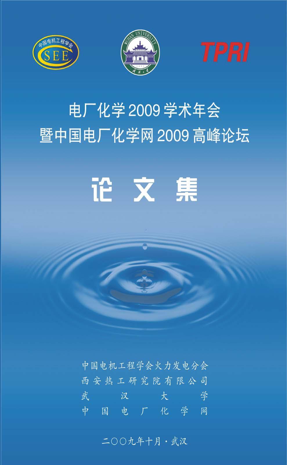 贵宾会员zhuh提供----一台110kv 变压器油中乙炔含量异常的故障分析