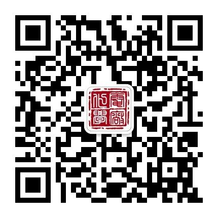 欢迎访问《青果园电厂化学资料网》微信平台!