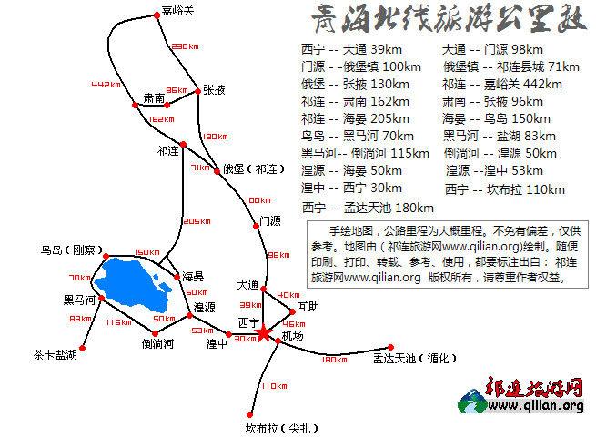 青海旅游网地图