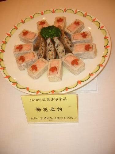2010韶关十大名菜-梅花之约