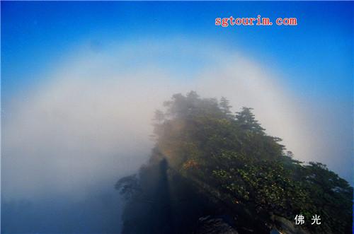 广东南岭国家森林公园图集