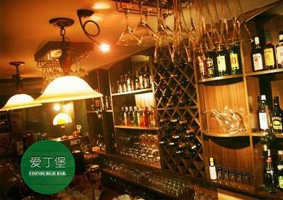 爱丁堡欧式酒馆