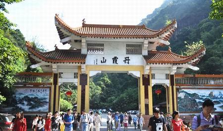 世界自然遗产、世界地质公园丹霞山