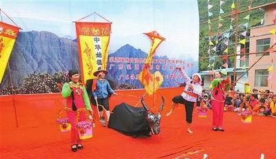 """韶关市非物质文化遗产""""圣祖祭"""""""