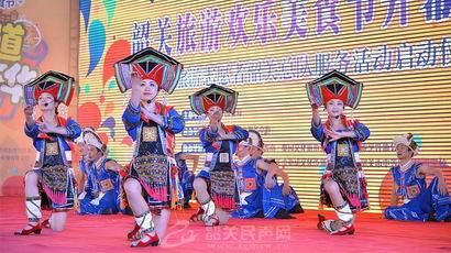 2015韶关旅游欢乐美食节开幕式暨中国旅游志愿者韶关总队服务活动启动仪式举行!