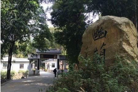 翁源幽兰谷风景区