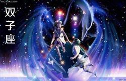 12星座-双子座