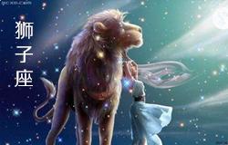 12星座-狮子座
