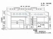 衣柜设计图
