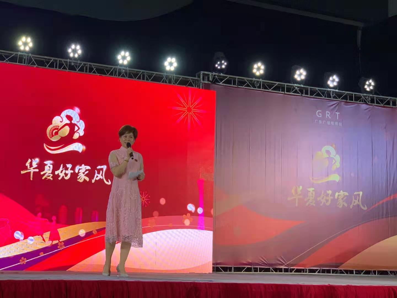 """央媒时代TOP:""""向世界招手.好家风进万家""""5.20网络活动发布会在广州举行"""