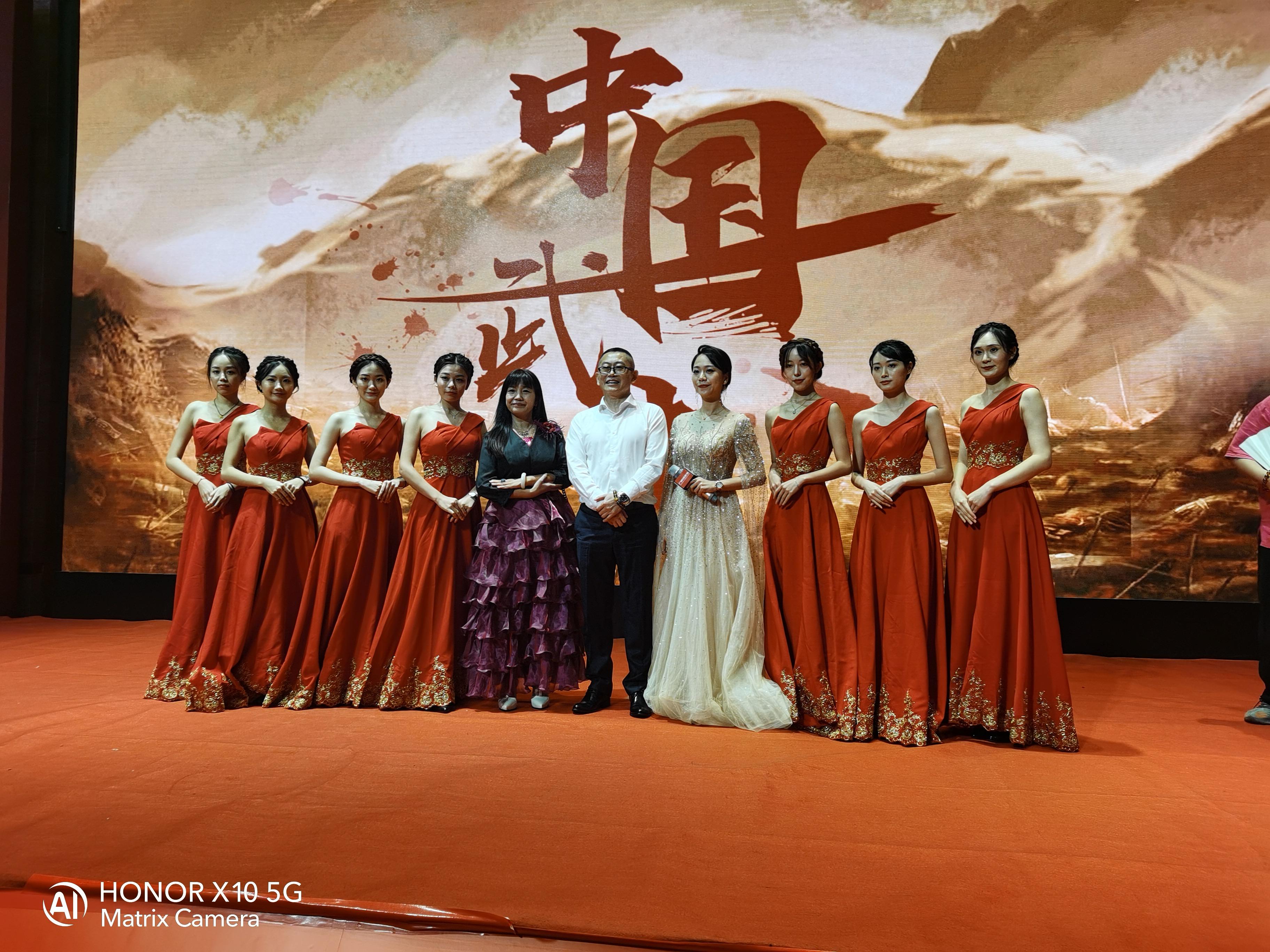 院线电影《中国武士》项目发布会在广州举行