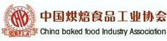 中国烘焙食品协会,中国烘焙协会,中国烘焙,烘焙协会,食品协会,好协会,烘焙面包,面包师