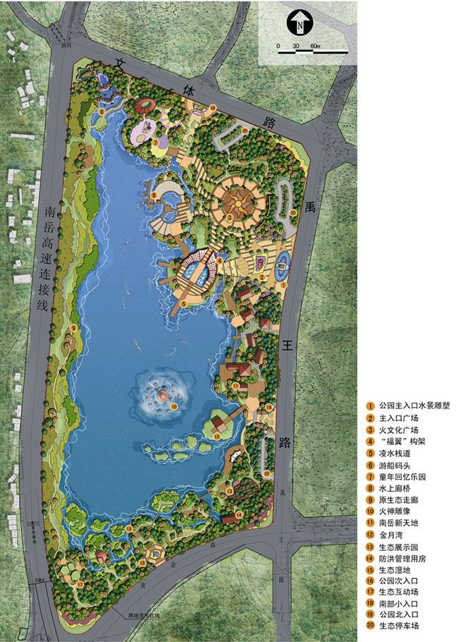 园林景观设计方案