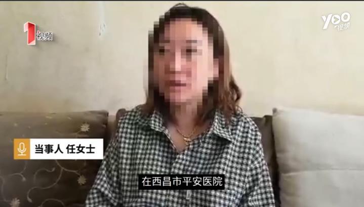 女子剖腹产后腹疼了5年,手术开刀后发现有一块遗留纱布